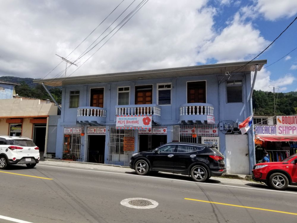 Boquete, Panama in Photos - In and around town